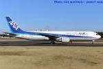 いおりさんが、成田国際空港で撮影した全日空 767-381/ERの航空フォト(写真)