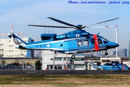 いおりさんが、東京ヘリポートで撮影した警視庁 AW139の航空フォト(飛行機 写真・画像)