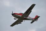 ケツメイシ宮崎~KMIさんが、宮崎空港で撮影した航空大学校 SR22の航空フォト(写真)