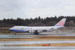 maverickさんが、成田国際空港で撮影したチャイナエアライン 747-409F/SCDの航空フォト(写真)