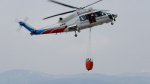 ゴンタさんが、双葉滑空場で撮影した山梨県防災航空隊 S-76Dの航空フォト(写真)