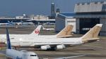 パンダさんが、成田国際空港で撮影したアトラス航空 747-481の航空フォト(写真)