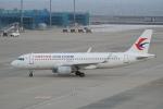 pringlesさんが、中部国際空港で撮影した中国東方航空 A320-214の航空フォト(写真)