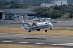 じーのさんさんが、八丈島空港で撮影した海上保安庁 DHC-8-315 Dash 8の航空フォト(写真)