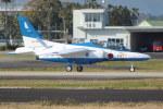 ケツメイシ宮崎~KMIさんが、新田原基地で撮影した航空自衛隊 T-4の航空フォト(写真)