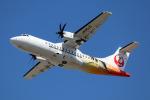 Wasawasa-isaoさんが、福岡空港で撮影した日本エアコミューター ATR-42-600の航空フォト(写真)