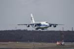 N.Naokiさんが、新千歳空港で撮影したヴォルガ・ドニエプル航空 An-124-100 Ruslanの航空フォト(写真)