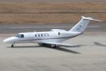 まんぼ しりうすさんが、中部国際空港で撮影した国土交通省 航空局 525C Citation CJ4の航空フォト(写真)