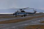 奈良ン児さんが、関西国際空港で撮影した海上保安庁 EC225LP Super Puma Mk2+の航空フォト(写真)