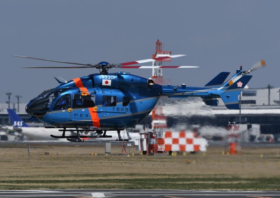 tassさんの千葉県警察 Kawasaki BK117 (JA93CP) 航空フォト