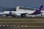 tassさんが、成田国際空港で撮影したYTOカーゴ・エアラインズ 757-28S(PCF)の航空フォト(飛行機 写真・画像)