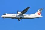 Kuuさんが、鹿児島空港で撮影した日本エアコミューター ATR-72-600の航空フォト(飛行機 写真・画像)