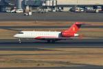 たまさんが、羽田空港で撮影した瑞盈遊艇倶楽部 BD-700-1A11 Global 5000の航空フォト(写真)