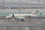 たまさんが、羽田空港で撮影したエグゼクジェット・ミドル・イースト CL-600-2B16 Challenger 605の航空フォト(写真)