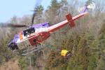 batilsさんが、NO DATAで撮影した岐阜県防災航空隊 412EPの航空フォト(飛行機 写真・画像)