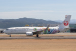 sg-driverさんが、熊本空港で撮影した日本航空 737-846の航空フォト(写真)