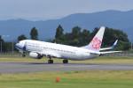 kuro2059さんが、鹿児島空港で撮影したチャイナエアライン 737-809の航空フォト(写真)