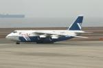 KAKOさんが、中部国際空港で撮影したポレット・エアラインズ An-124-100 Ruslanの航空フォト(写真)