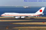 いおりさんが、羽田空港で撮影した航空自衛隊 747-47Cの航空フォト(写真)