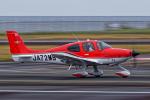 いっち〜@RJFMさんが、宮崎空港で撮影した航空大学校 SR22の航空フォト(写真)