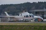 筑波のヘリ撮りさんが、つくばヘリポートで撮影した日本法人所有 A109E Powerの航空フォト(写真)
