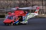 筑波のヘリ撮りさんが、足利市内で撮影した栃木県消防防災航空隊 AW139の航空フォト(写真)