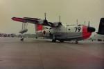 ヒロリンさんが、小松空港で撮影した海上自衛隊 US-1Aの航空フォト(写真)