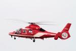 くれやまさんが、名古屋飛行場で撮影した名古屋市消防航空隊 AS365N3 Dauphin 2の航空フォト(写真)