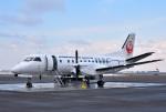 mojioさんが、札幌飛行場で撮影した北海道エアシステム 340B/Plusの航空フォト(飛行機 写真・画像)