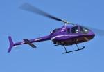 Soraya_Projectさんが、栃木ヘリポートで撮影したヘリサービス 505 Jet Ranger Xの航空フォト(写真)