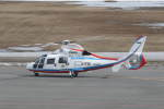 プルシアンブルーさんが、札幌飛行場で撮影した北海道航空 AS365N2 Dauphin 2の航空フォト(写真)