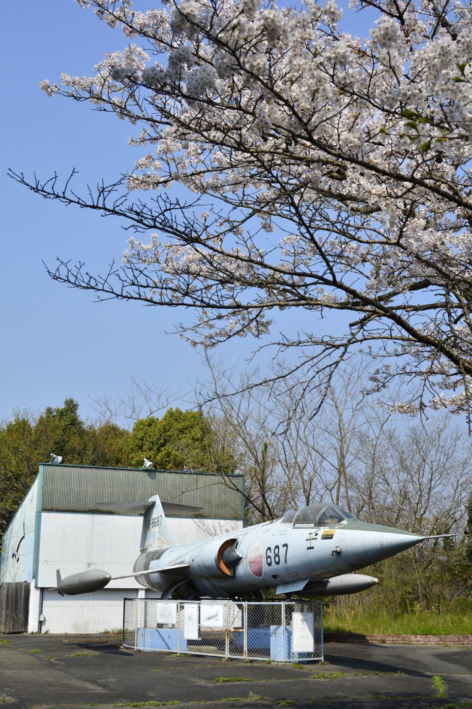Gambardierさんの航空自衛隊 Mitsubishi F-104 (76-8687) 航空フォト