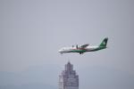 twinengineさんが、台北松山空港で撮影した立栄航空 ATR-72-600の航空フォト(写真)