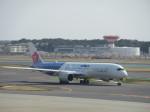kazupen2018さんが、成田国際空港で撮影したチャイナエアライン A350-941XWBの航空フォト(写真)