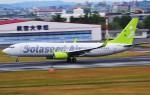 M.Ochiaiさんが、宮崎空港で撮影したソラシド エア 737-81Dの航空フォト(写真)