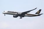 じゃじゃ丸さんが、羽田空港で撮影したシンガポール航空 A350-941XWBの航空フォト(写真)