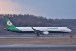 mojioさんが、新千歳空港で撮影したエバー航空 A321-211の航空フォト(飛行機 写真・画像)
