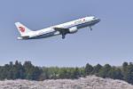 パンダさんが、成田国際空港で撮影した中国国際航空 A320-214の航空フォト(写真)