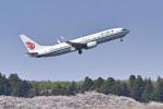 パンダさんが、成田国際空港で撮影した中国国際航空 737-89Lの航空フォト(写真)