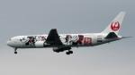 Ocean-Lightさんが、羽田空港で撮影した日本航空 767-346/ERの航空フォト(写真)