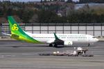 yabyanさんが、成田国際空港で撮影した春秋航空日本 737-8ALの航空フォト(写真)