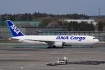 yabyanさんが、成田国際空港で撮影した全日空 767-381/ER(BCF)の航空フォト(写真)