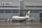 リョウさんが、羽田空港で撮影した航空自衛隊 747-47Cの航空フォト(写真)