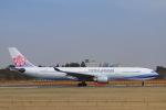 スカイチームKMJ なぁちゃんさんが、成田国際空港で撮影したチャイナエアライン A330-302の航空フォト(写真)
