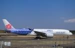 スカイチームKMJ なぁちゃんさんが、成田国際空港で撮影したチャイナエアライン A350-941XWBの航空フォト(写真)