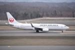 kumagorouさんが、新千歳空港で撮影した日本航空 737-846の航空フォト(写真)