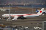 ちゃぽんさんが、羽田空港で撮影した航空自衛隊 777-3SB/ERの航空フォト(飛行機 写真・画像)
