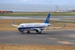 T.Sazenさんが、関西国際空港で撮影した中国南方航空 A320-214の航空フォト(飛行機 写真・画像)