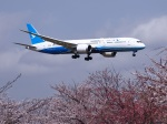 garrettさんが、成田国際空港で撮影した厦門航空 787-9の航空フォト(写真)