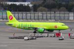 yabyanさんが、成田国際空港で撮影したS7航空 A320-214の航空フォト(写真)